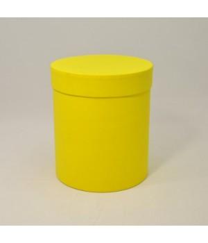 Круглая коробка 15*17 см с крышкой creative board sun (желтый)