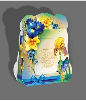 "Праздничная коробка ""Нарциссы"" 979*2"